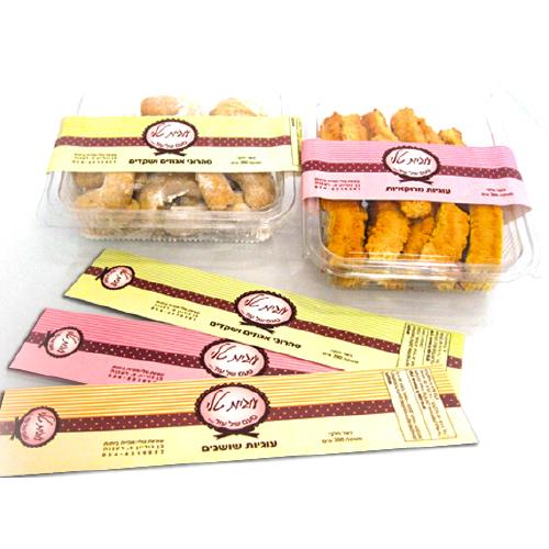 עיצוב תוויות לעוגיות טלי