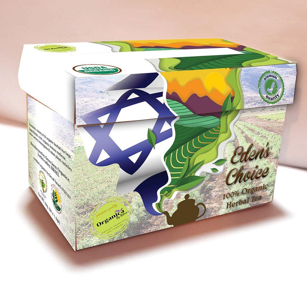 """עיצוב מארז תה ישראלי לארה""""ב"""